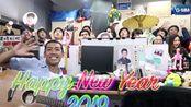 【泰娱乐】GMM 公司员工 2019元旦祝福 新年快乐呀~