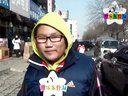 视频: 《欢乐东营淘》新年走进欢乐粉丝周围记录身边人的新年愿望