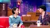 金星秀:林依晨自爆恋情刻骨铭心,选择不隐婚的原因!