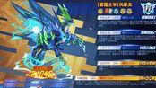 奥拉星神之柚攻略: 最新boss-雷霆主宰-风暴龙 [逢魔之约]阴阳3次超次元·破直接带走