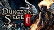 《地牢围攻3》2小时 36分 45秒 最速通关speedrun Dungeon Siege III Any% in 2h 36m 35s