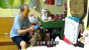香港人凄凉生活:公屋狂加租!89岁阿伯每天生活费只剩下50块