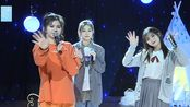 SNH48嘉兴路云Mini Live:袁一琦 陈琳 祁静 20200229