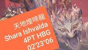 MHW ice_ M'sia Team M-Kingdom _ Shara Ishvalda アンイシュワルダ 4PT HBG #2分23秒