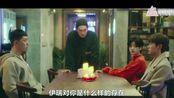 """【梨泰院class】朴世路害怕老婆跑了,长根源的质疑下,他对赵伊瑞有说不出的情感""""员工""""or""""女人""""面对长氏开出诱人的条件,赵伊瑞会同意?"""