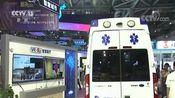 [朝闻天下]聚焦2019世界VR产业大会·江西南昌 VR+5G惊艳世界 改变生活