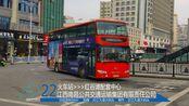 【南昌公交】 22路,红谷滩上起新城