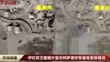 伊拉克卫星图片显示阿萨德空军基地受损情况