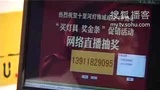 十里河灯饰城10周年ldquo;买灯具奖金条rdquo;促销活动