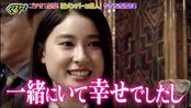 美食冤大头 新成员发表SP超意外!初次参战松隆子横滨流星大兴奋! 1-16