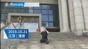 【#高度残疾小伙研究生毕业做律师#]】江苏淮安人李成松出生时就高度残疾,没有脚,上肢仅三根手指。