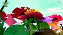 《瓢虫贝贝之乌龙魔法》最新预告片 www.dydg.net 电影帝国 发布