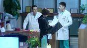 病人驾驶失误撞死人,结果主任却诊断她得了烟雾病,大夫顿时急了