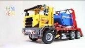 【极酷花园】乐高 机械模型『货柜车 』制作过程(42024)【乐高创乐系列】