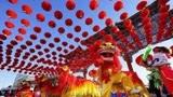 北京龙潭和地坛庙会取消,澳门所有春节庆祝活动取消