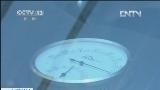 """[视频]中国南方多地""""火热""""依旧·江苏:七月高温天数破50年纪录"""