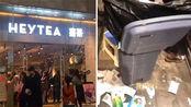 西安网红奶茶被曝制作环境脏乱差, 店方: 补偿3杯饮品赔偿