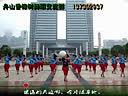舟山香樟树广场舞团队版《梦中有片绿草地》 编舞 香樟树(子雯)