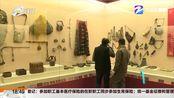 【浙江】不去西藏也能感受藏族文化:高原牦牛文化展走进浙江(范大姐帮忙 2019年12月24日)
