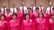 2019焦作迎新年音乐联欢会上,温县老干部红歌团大合唱视频