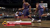 儿时的回忆—NBA LIVE系列24年的巨大变化 [1995 - 2019]