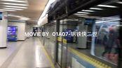 【上海地铁】8号线08C04泥鳅三世871往市光路方向出人民广场站