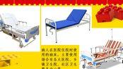 课程:升降病床——滨州WRO机器人俱乐部
