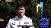 20170918大连市公安局经侦支队副支队长采访2(最终版)
