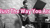 【萨克斯】Billy Joel - 正是你的方式《Just The Way You Are》 - Alto Saxophone Cover