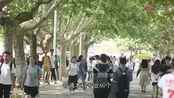 枣庄学院最新宣传片_标清