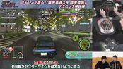 【湾岸6】地表最强玩家Sora又来了!神户高速TA官方讲解 油门+打盘无死角放出!