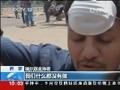 [视频]关注埃及局势:埃卫生部称全国冲突致278人死亡