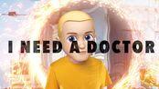 #说唱练口语# 阿姆说唱 I Need a Doctor 唱法解析~ Ep.1
