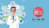 肺动脉高压比癌症还可怕?如何来诊断肺动脉压力具体有多高?