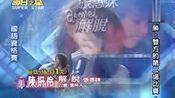 碧海视频 明日之星-20100717—在线播放—优酷网,视频高清在线观看