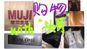 兰蔻专柜送超多|粗暴分享近期购物(鞋、包、文具、护肤品、手霜)&收到超多礼物(GD香水、巴厘岛特色精油、POPMART)粉水反开盖要了头哥的亲命~