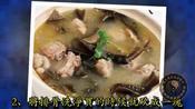 海带排骨汤对糖尿病、高血压、心脏病有很好的防治功效!