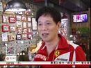 [新闻60分-杭州]爱心面馆温暖丽水小候鸟
