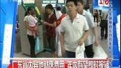 广东省内异地就医费用 年内有望即时报销