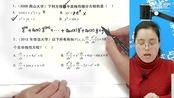 2021年考研 《常微分方程》真题题型分类精讲 12讲