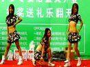 长沙V-脉(V-P) 现代流行街舞团