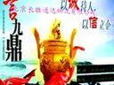 【安全快捷】北京到河南信阳物流专线010-60252285(价格)