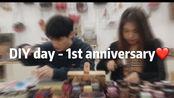 纪念我们的第一个一周年 (看手残党夫妇一起制作刻字包包)QL&FIFI