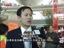 节日出行:重庆机场增加上千个航班[CQTV早新闻]—在线播放—优酷网,视频高清在线观看