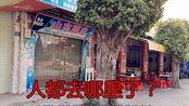 广州这条美食街,曾经夜宵能卖到2点多,现在晚上10点就打烊了