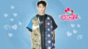 迷妹专访【迷妹专访】x 王鹤棣:打球打到上头,现场表演小青龙!