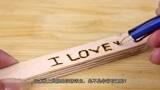牛人用铅笔制作电焊可以在木板上刻字