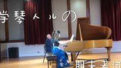 """音乐生的期末""""汇报表演"""" GPA的最后一击 Debussy - Prelude No.2:Voiles"""
