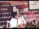 2012年太奇mba mpa mpacc联考辅导视频英语大纲解析邵宁.—在线播放—优酷网,视频高清在线观看
