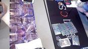 愛知CS二回戦かねこさん(マシエク帝)vsかねやんさん(EM竜剣士)[720P]—在线播放—优酷网,视频高清在线观看